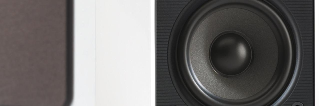Q-Acoustics M4 High Fidelity Audio Reproduction